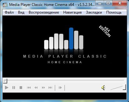 Видеоплеер Media Player Classic