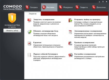 ��������� COMODO Internet Security