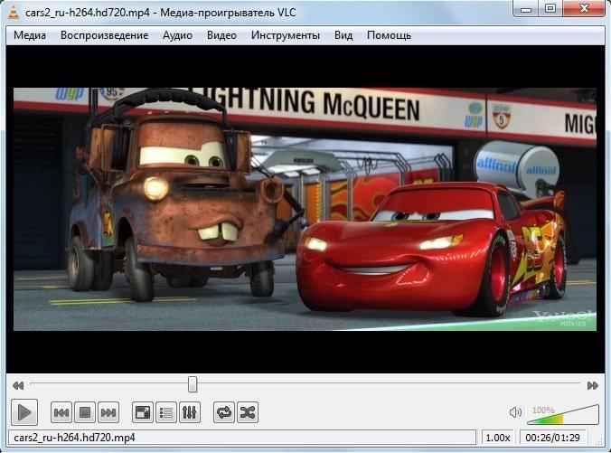 VLC Media Player для Windows - скачать бесплатно | VLC