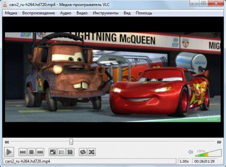 Проигрыватель VLC Media Player