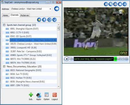 Online видеопроигрыватель SopCast