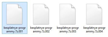 Как собрать архив из нескольких частей архиватором 7-zip