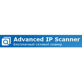 ������������ ��������� ����� Advanced IP Scanner