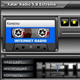 Програмку по прослушиванию радио через торрент