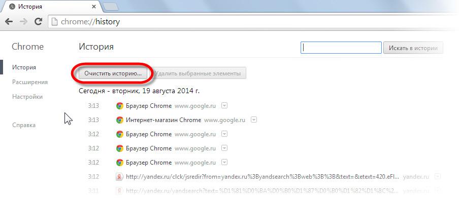 Как сделать приложения для гугл 96