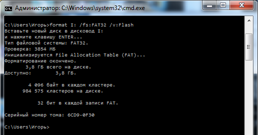Как сделать в диске fat на ntfs