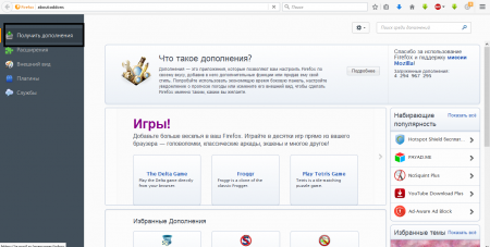 Как установить VkOpt для Opera, Firefox, Google Chrome, Safari