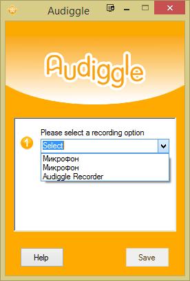 Через какую программу можно сделать музыку