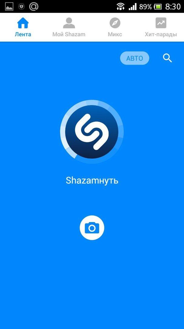 Плюсы минусы работает на смартфоне для работы нужно подключение к интернету простой интерфейс нет базы русских исполнителей бесплатный большие базы песен можно напеть мелодию программу поддерживает ресурс midomi 2.