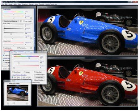 Графический редактор LightBox Free Image Editor