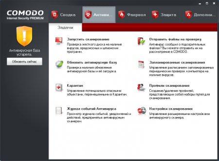 Антивирус COMODO Internet Security