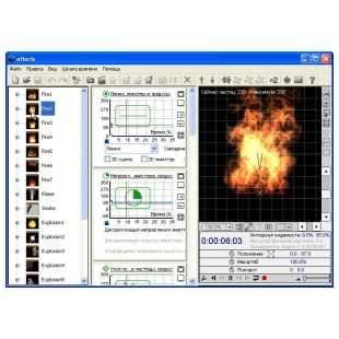 Редактор спецэффектов Magic Particles 3D