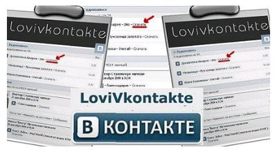 Скачивание из соцсетей LoviVkontakte