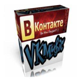 Скачивание музыки из ВКонтакте VKMusic