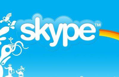 Как настроить Skype, при первом запуске для начинающих