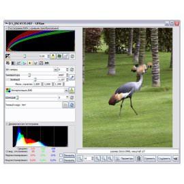 Конвертор графических файлов UFRaw