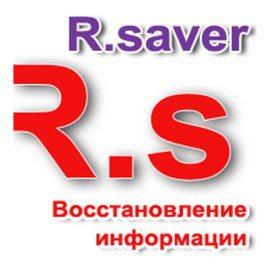 Восстановление данных R.saver