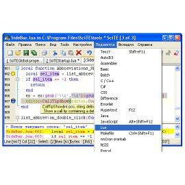 Текстовый редактор SciTE