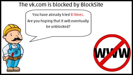 Как заблокировать сайт в Google Chrome