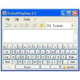 Виртуальная клавиатура VIRTUAL KEYBOARD
