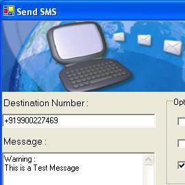 Отправка текстовых сообщений SendSMS