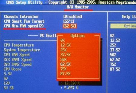 Как увеличить скорость вентилятора на компьютере?