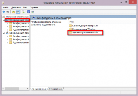Как отключить экран блокировки в windows 8.1?