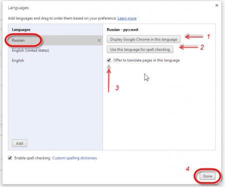 Как включить русский язык в Chrome?