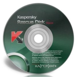 Антивирус Kaspersky Rescue Disk