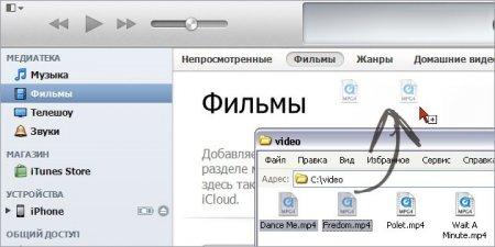 Как добавить видео в iTunes с компьютера