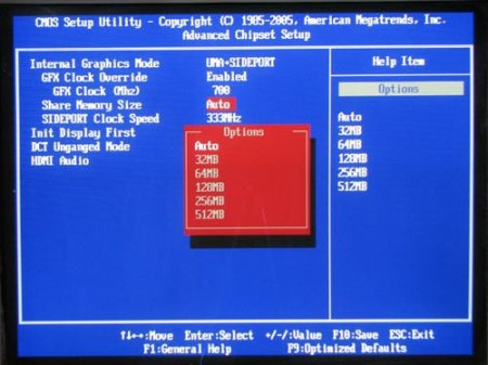 Как увеличить память видеокарты