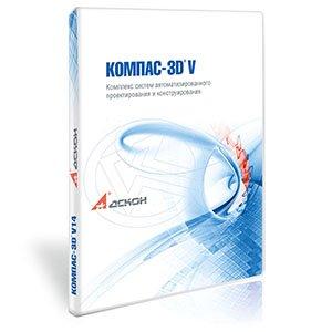 Программа визуализации трехмерных моделей КОМПАС-3D Viewer