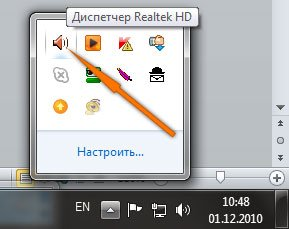 Как настроить Realtek High Definition Audio