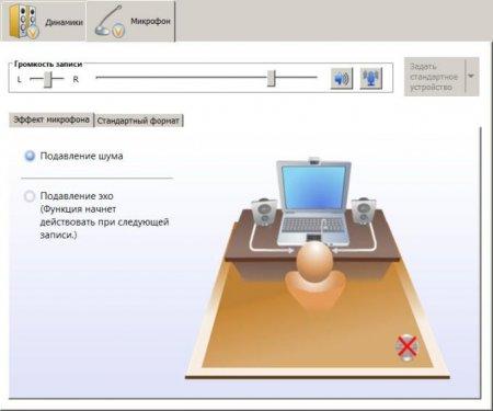 Как настроить Realtek High Definition Audio