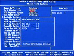 Как на компьютере в BIOS включить встроенную видеокарту