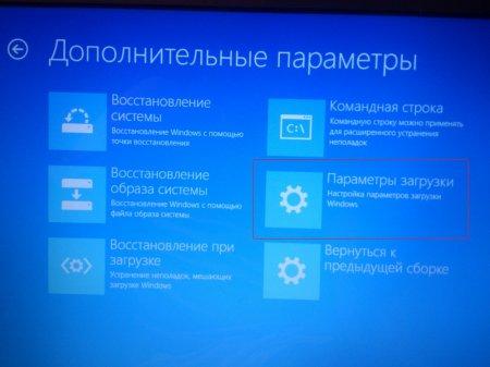 Черный экран после загрузки Windows 10