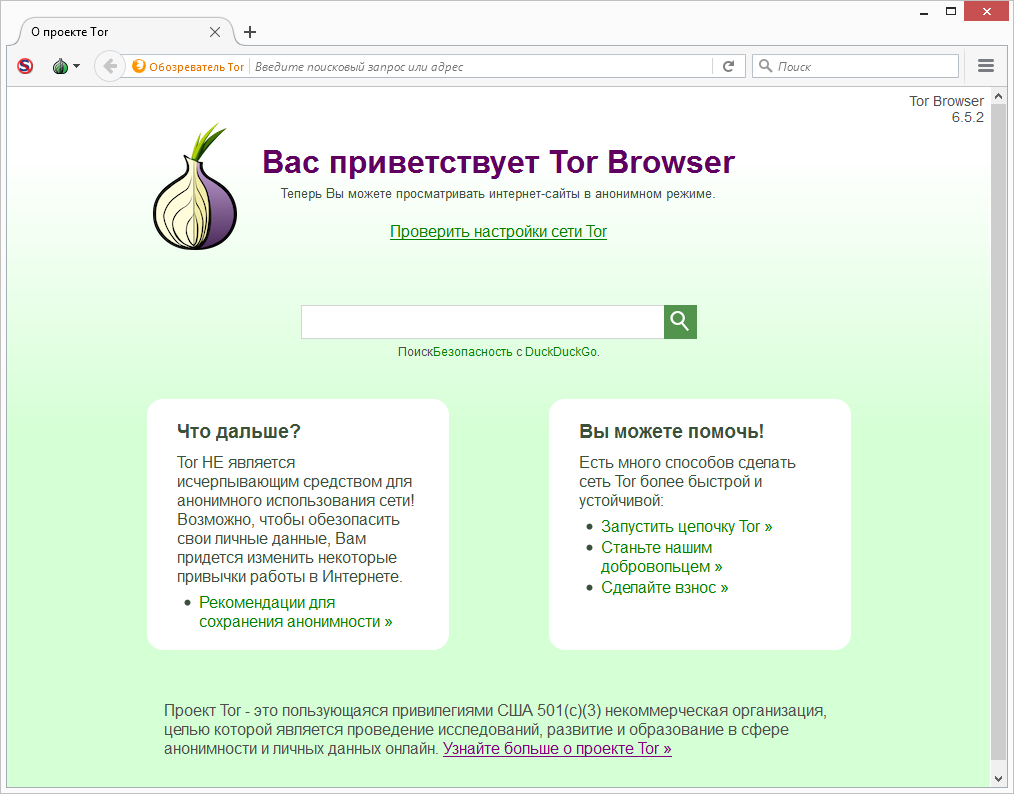 Заходить на сайт через тор hyrda вход включить тор браузер вход на гидру