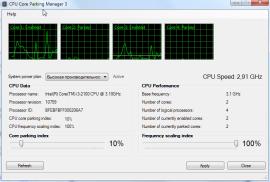 Управление процессором Core Parking Manager