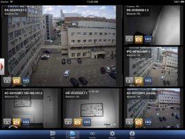 Трансляция видео с камеры видеонаблюдения TRASSIR Client