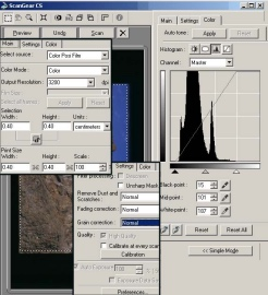 Драйвер для сканера Canon ScanGear