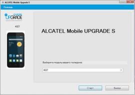 Обновление смартфонов Alcatel - Mobile Upgrade S