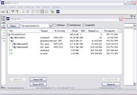 Восстановление данных DM Disk Editor (DMDE)