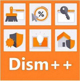 Очистка системы от мусора Dism++