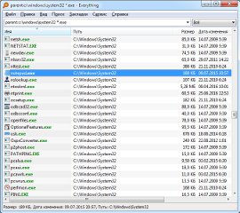 Быстрый поиск файлов и папок Everything