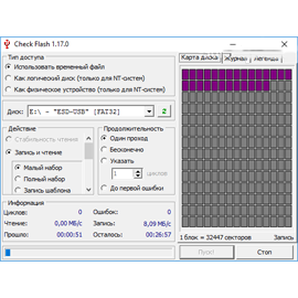 Программа проверки USB-носителей Check Flash