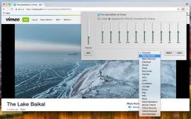 Эквалайзер для браузера Audio Equalizer