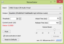 Сглаживание шумов микрофона NoiseGator