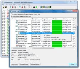Мониторинг процессов Process Monitor