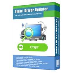 Ускорение операционной системы Smart Driver Updater